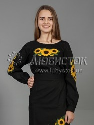 Вишиванка хрестиком дитяча ЖБВ 27-2 - купити 5ba44f2c9de88
