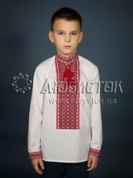 Вишиванка для хлопчика ЧС 1-75Д