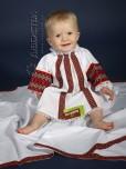Набір для хрещення НХК-1-44