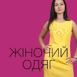 Любисток Вишиванки 593111c891a3a